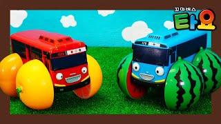 타요 장난감 l 타요 히어로즈 l 마녀가 나타났어요! 과일 바퀴 버스 l 어벤져스 자동차 버스 사과 수박 오렌지