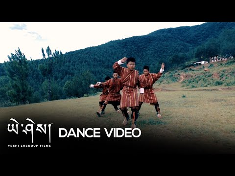 "Amazing Kids Dance Group from Bhutan, Choreography on ""NGA CHOELU GA"" 