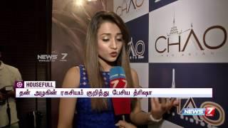 சாமி 2 பற்றி மனம் திறக்கும் த்ரிஷா | Trisha speaks about Rajinikanth | Saamy 2
