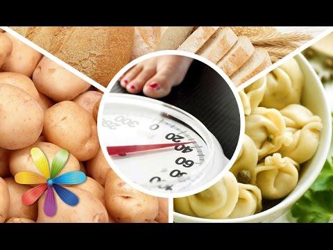 пельменная диета для похудения