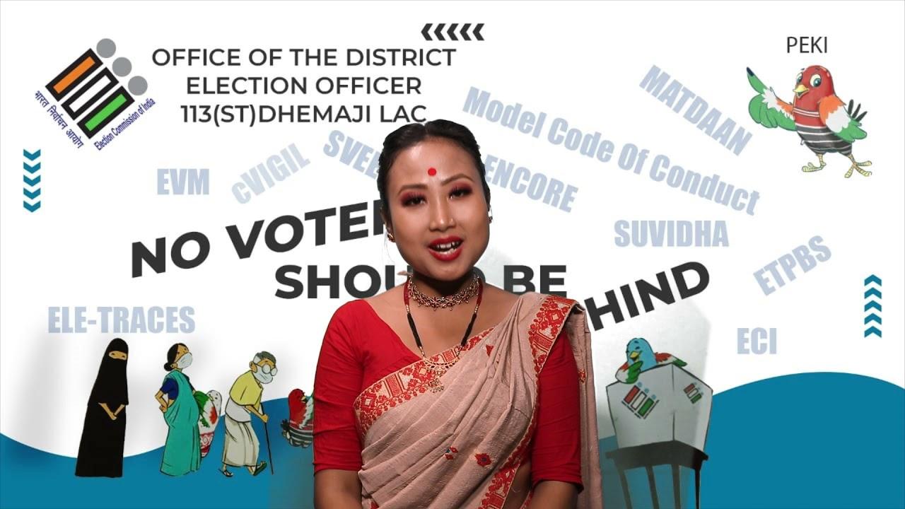 #AssamElection2021IIভোটদান আমাৰ অধিকাৰIIভোট দিও আহকIIAssamese AppealIIMenam SmritiIIDhemaji