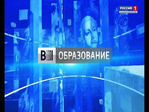 Вести. Образование (01.04.2019)