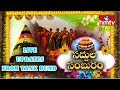 Saddula Bathukamma Celebrations 2017 At Tank Bund | HMTV