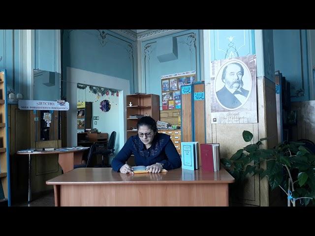 Изображение предпросмотра прочтения – СветланаКазаченко читает произведение «Обломов» И.А.Гончарова