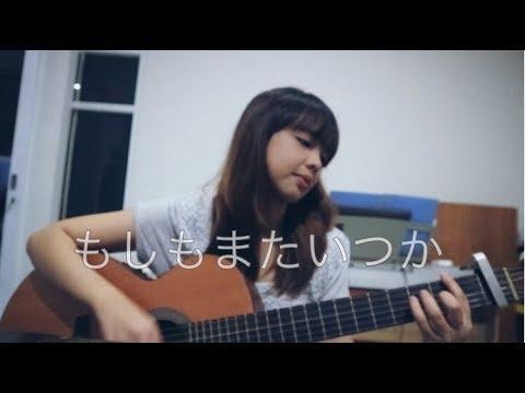 もしもまたいつか - Moshimo Mata Itsuka (Mungkin Nanti) - Ariel Noah Feat Ariel Nidji Cover By Amanda