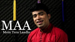 MAA - Mein Tera Laadla (cover) - Teri Ungli Pakad Ke Chala - Janny Dholi