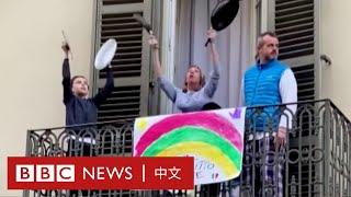 肺炎疫情:意大利全國封城 有居民唱歌劇娛樂鄰居 - BBC News 中文