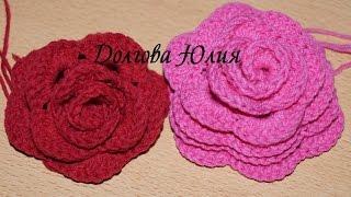 Вязание крючком для начинающих. Цветок РОЗА 2  ///   Crochet for beginners. Flower rose 2