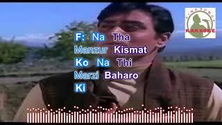 MUJHE TERI MOHABBAT KHAA hindi karaoke for Male singers with lyrics