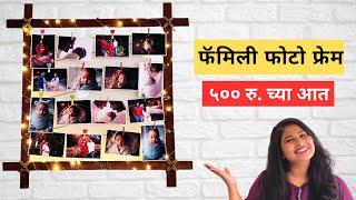 Photo Collage Ideas for Wall | DIY Family Photo Frame Idea