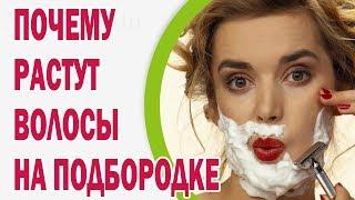 видео ВОЛОСЫ ВОКРУГ СОСКОВ У ДЕВУШКИ ♛ Beauty Обзоры