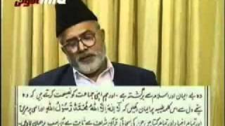 Ahmadiyya Kalima - Lies of Mullahs exposed Urdu part 2_3-persented by khalid Qadiani.flv