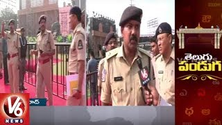 Central Zone DCP Joel Davis Face To Face On Security Arrangements For World Telugu Conference | V6