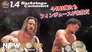 WRESTLE KINGDOM 14 in TOKYO DOME Night 1 (Jan 4) Post match comments: 4th match[日本語字幕・English sub]