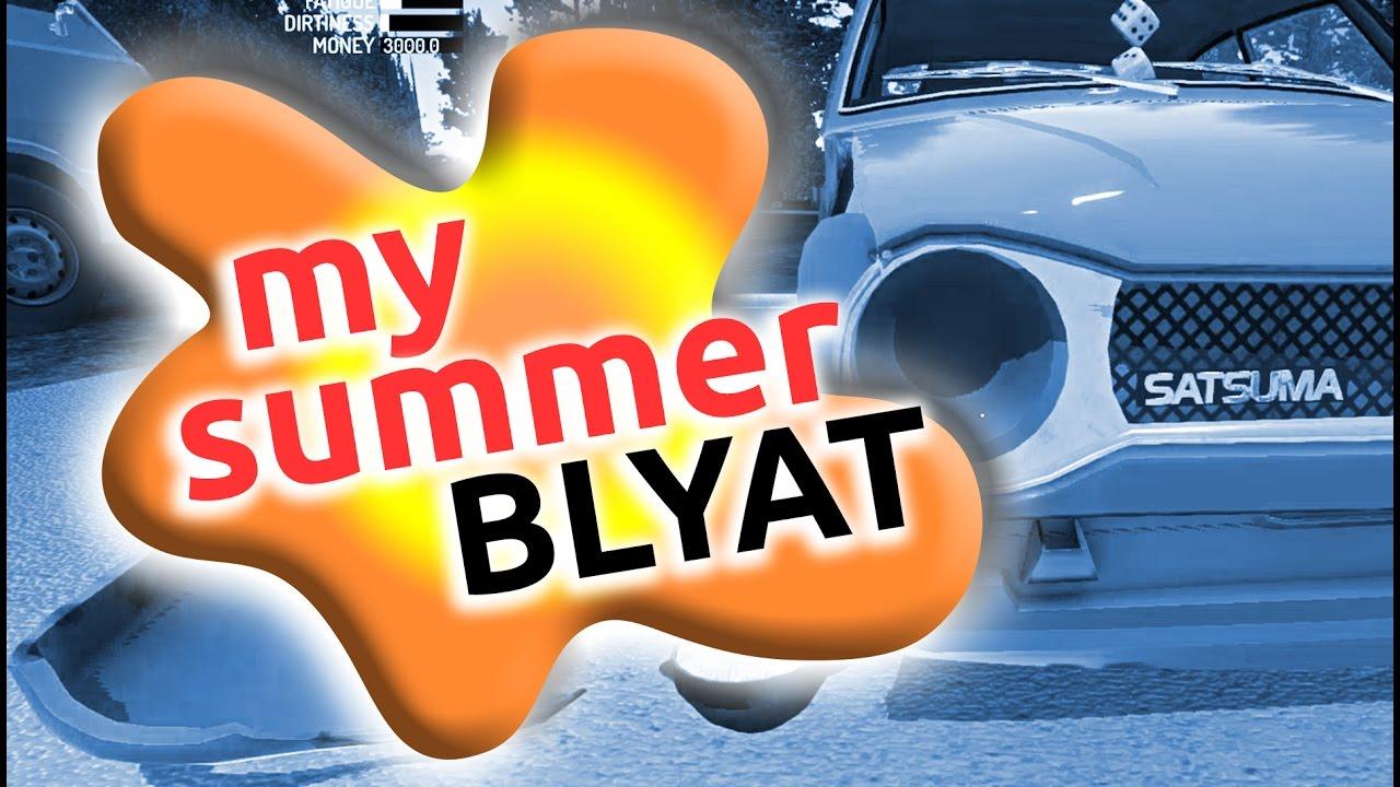 PERKELE SIMULATOR 5000 – My Summer Car blyat