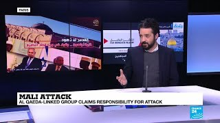 Mali: Al Qaida attacks peacekeepers in response to Netanyahu