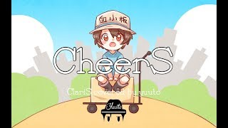 CheerS/ClariS covered by ゆう十
