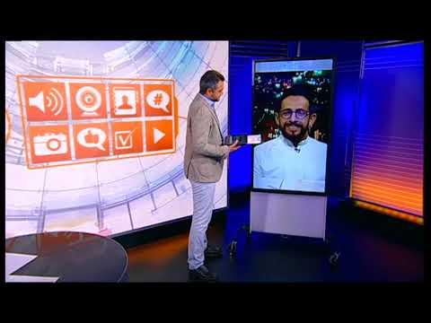 السعودية: كيف سيتجاوب المجتمع مع فتح دور للسينما؟ برنامج نقطة حوار  - نشر قبل 10 ساعة