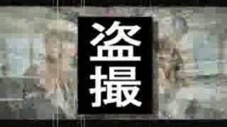 シド 吉開学 PV
