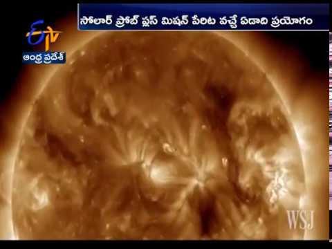 NASA may send robotic spacecraft to Sun next year