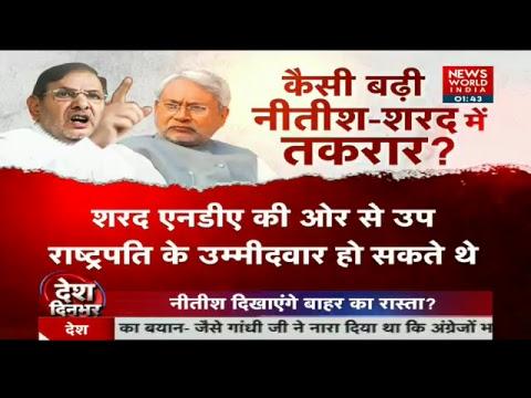 News World India Live TV