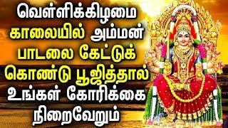 Powerful Mariamman Tamil Songs   Mariamman Bhakti Padal   Best Tamil Devotional Songs