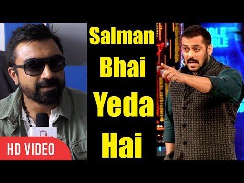 Salman Bhai Bhi Yeda Hain Yaar | Ajaz Khan | Bigg Boss 11
