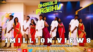 Dharala Prabhu | Cover Video | Twilight Dance Studio | Prathapfrenzy | Harish Kalyan | Anirudh