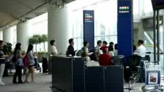 Hong Kong Airport Boarding Announcement