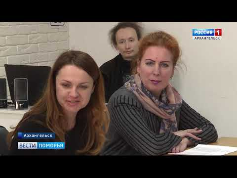 В Архангельске разработали проект развития волонтёрского движения до 2024 года