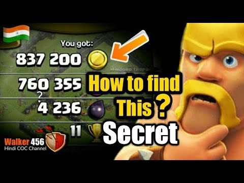 How To Find Dead Base In Clash Of Clans | Maximum Loot Base | Coc | Hindi | Walker 456