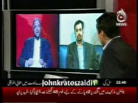 MQM Mustafa Kamal exposes that terrorist Jamat-e-Islami is actually Jewish,US agent.