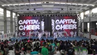 77  Universidad Del Magdalena - Invitacional de Campeones Santa Marta 2014 Domingo
