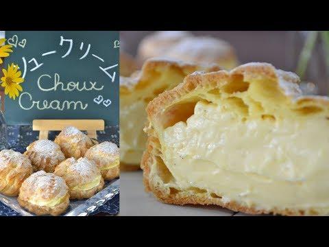 Choux Cream (Shukurimu - シュークリーム) Daisuki Doces #120