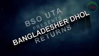 Bangladesher Dhol Promo - 2