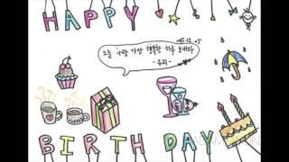 [Audio]Winter Wonderland SNSD Yuri Feat. Jin Bora