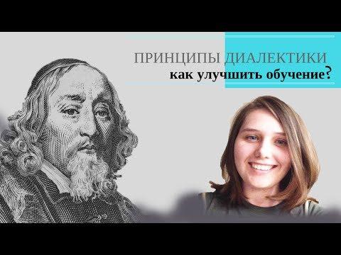 ЯН АМОС КОМЕНСКИЙ   MASHA MIF   ТВОРЧЕСКИЕ ЛЮДИ