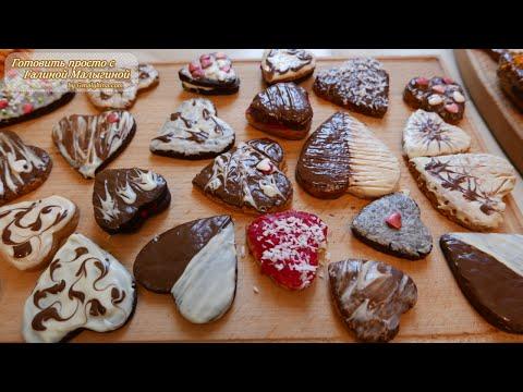 Сердечки из белого шоколада