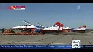 Москва репетиция парада к 9 мая на глазах у всех новости сегодня 05.05.2015 бурная репетиция ВВС
