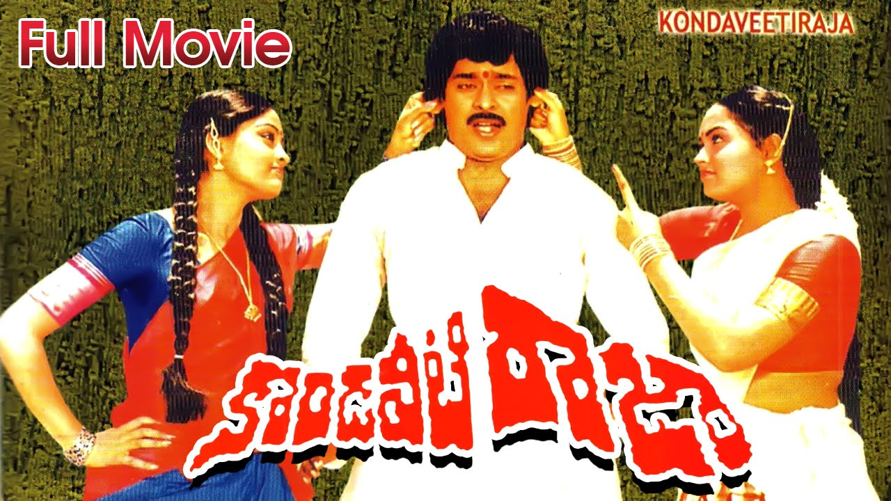 Telugu Movies Full Length