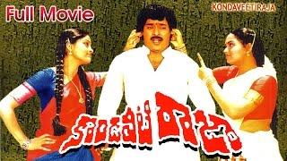 Kondaveeti Raja Full Length Telugu Movie || DVD rip..