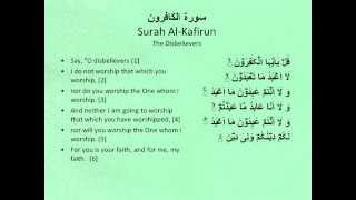 Four Qul Surahs - Sheikh Mishary Al Afasy - English Translations and Arabic Text