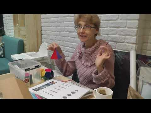 Изучение Мира и Развивающие Игры для Детей ч 1