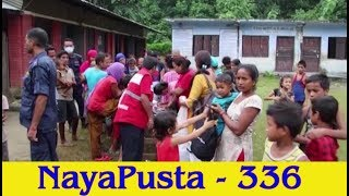 Child flood victims receive help || Rita's Mothers shop || NayaPusta - 336