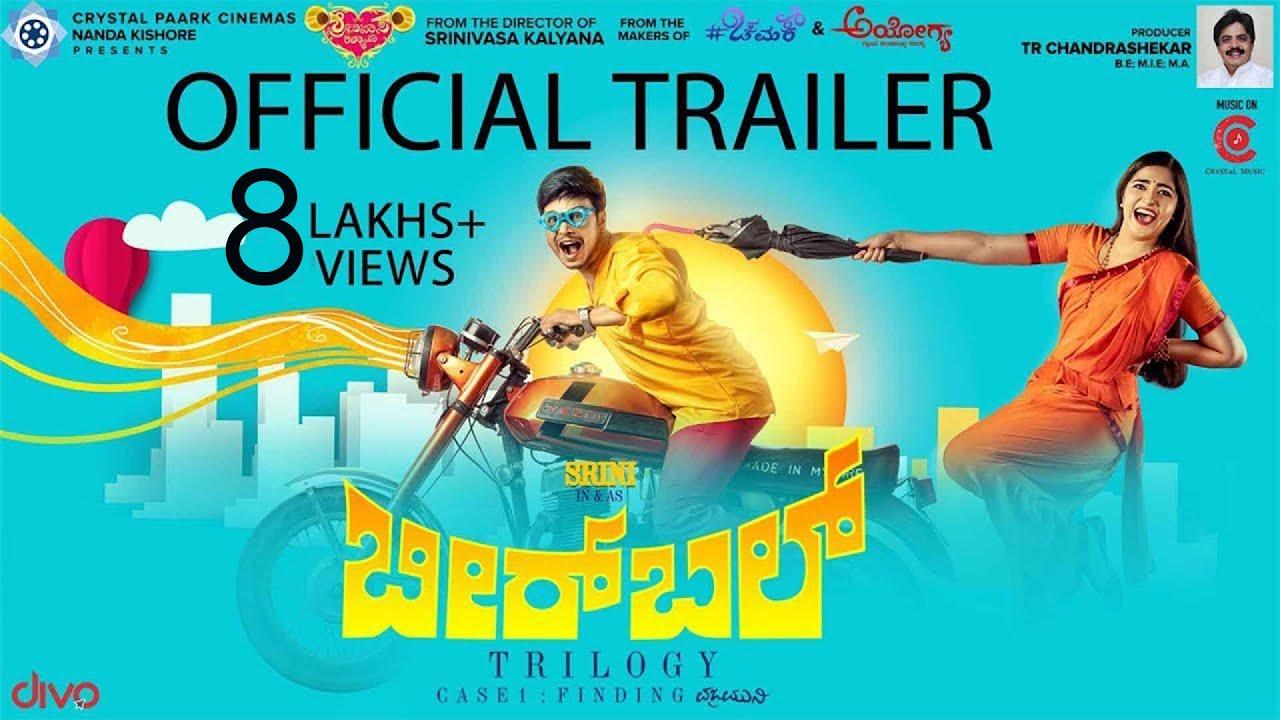 BIRBAL - Official Trailer | Srini | Rukmini Vasanth | TR Chandrashekaar