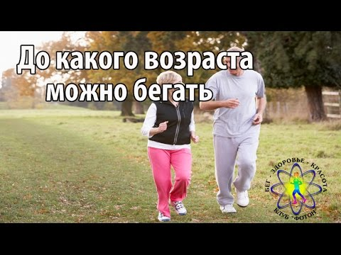 Спорт при хроническом панкреатите: можно ли заниматься
