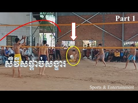 The Great Cambodia Volleyball Match, Power player 3 Vs 4 On 16 May 2018 3 Vs 4 (Part 1)