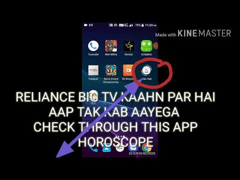 Reliance big tv signal lost solve
