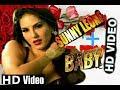 সানি লিয়ন ও অবুঝ শিশুর কান্ড,  Sunny Leone Youth Baby Love, Zanetv,01783508833