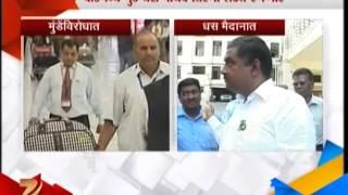 Zee24Taas : BEED : GOPINATH MUNDE X SURESH DHAS X NANDU MADHAV